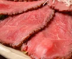 ローストビーフ:タンパク質イメージ