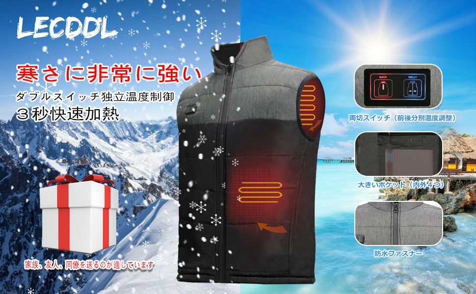 冬キャンプに導入したい電熱ベスト