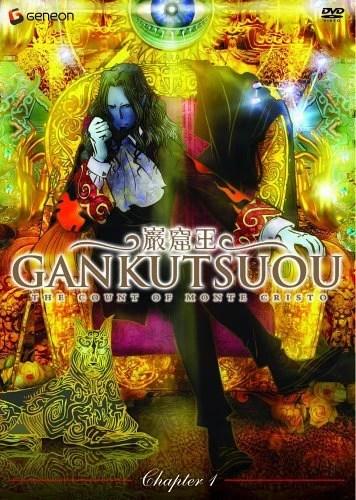 gankutsuou-o-conde-de-monte-cristo-poster.jpg