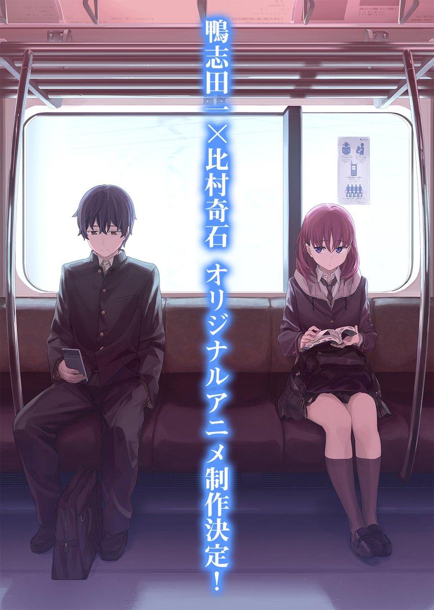 just-because-resenha-anime-poster.jpg