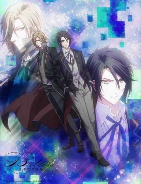 Butlers-Chitose-Momotose-Monogatari-guia de animes da temporada abril primavera 2018