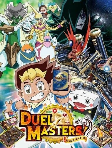 Duel-Masters!-guia de animes da temporada abril primavera 2018
