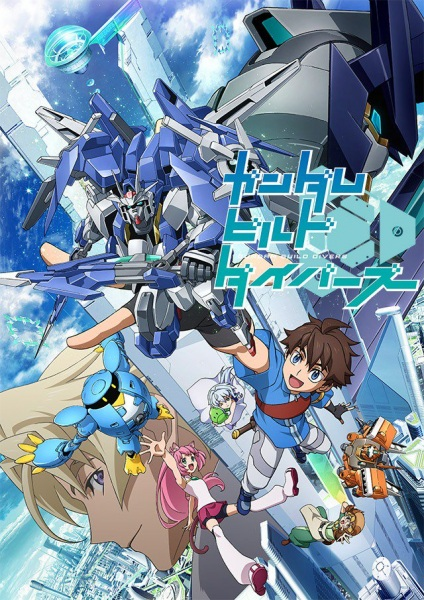 gundam-build-divers-guia de animes da temporada abril primavera 2018