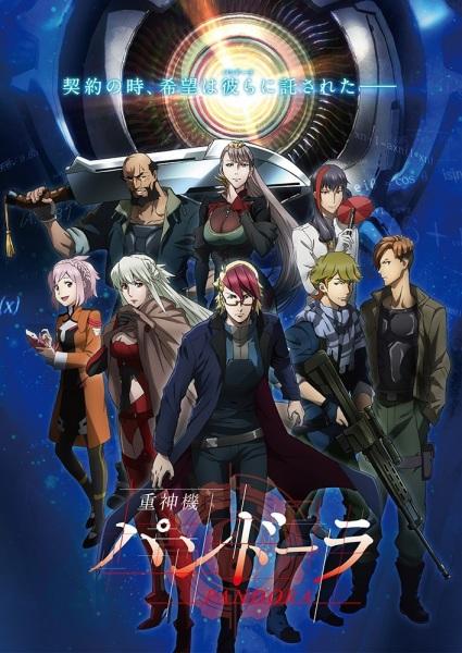 juushinki-pandora-guia de animes da temporada abril primavera 2018