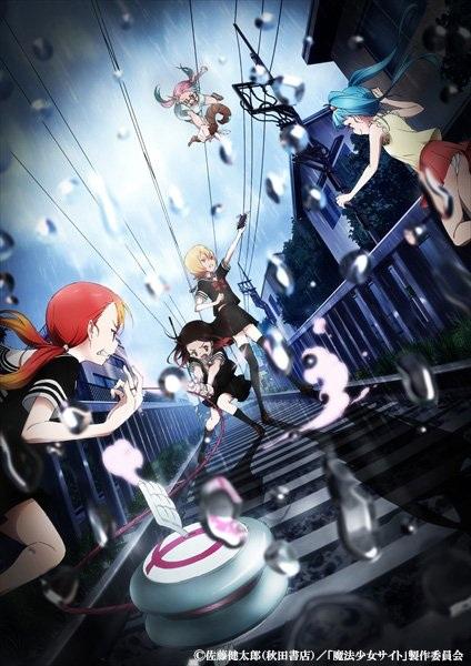 mahou-shoujo-site-guia de animes da temporada abril primavera 2018