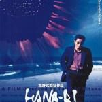 I Ciclo Cine Japonés - Vigo