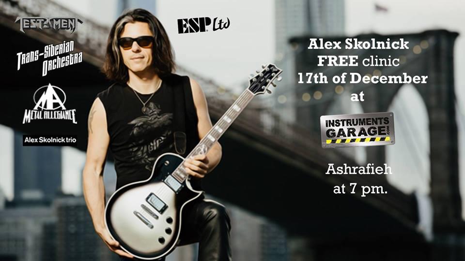 Alex Skolnick Free Guitar Clinic