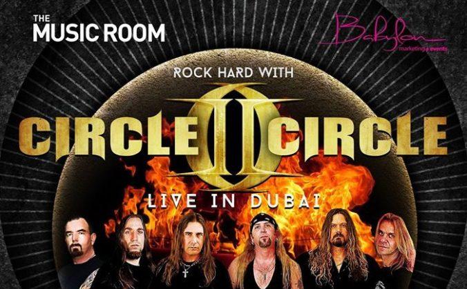 Rock Hard With Circle II Circle