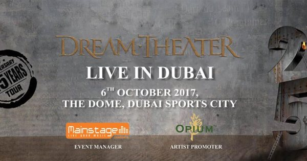 DREAM THEATER LIVE IN DUBAI A Reality Not A Fiction