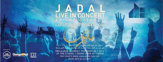 Jadal Album release