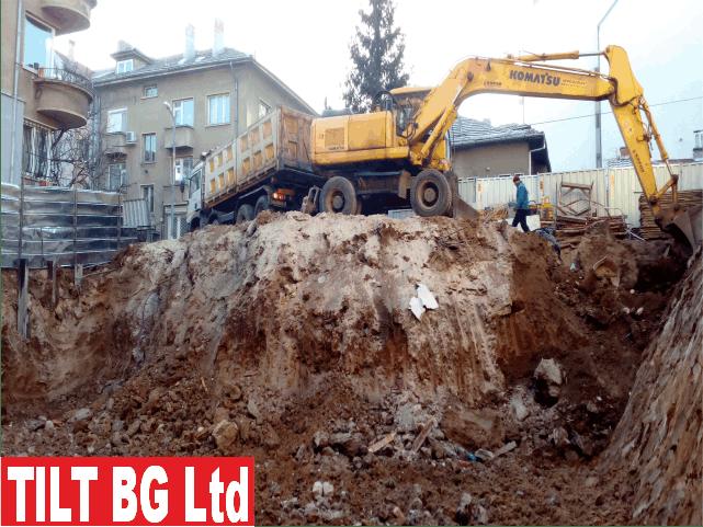 За всички наши клиенти и партньори предлагаме цялостно строителство: изкопни дейности извозване на земни маси изливане на основи колони армировка и др.