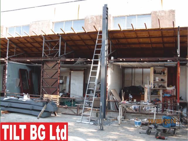 Производство на стоманена ригелова конструкция. Доставка и монтиране на термопанели.