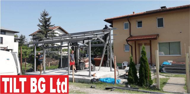 Изграждане на жилищно помещение, гр.София с площ около 60 м2.