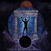 Shibalba – Psychostasis​-​Death of Khat (Digipak)
