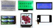 LCD LCM TFT