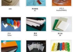 Materialer1