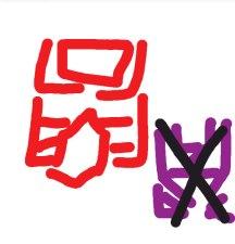 draw-something-8