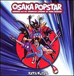 Osaka Popstar - small album pic