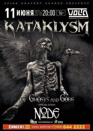 Node-Kataklysm-11june