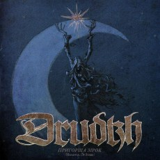 Drudkh - Handful Of Stars, Ltd. Gold Vinyl, 300 Copies