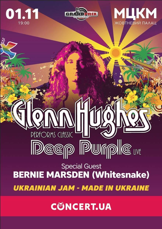 Glen Hughes Kyiv
