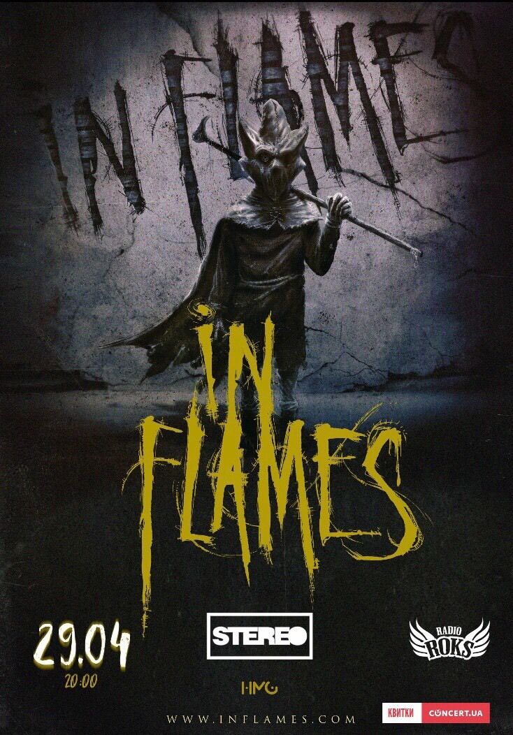 In Flames / Kyiv / Stereo Plaza / 29.04