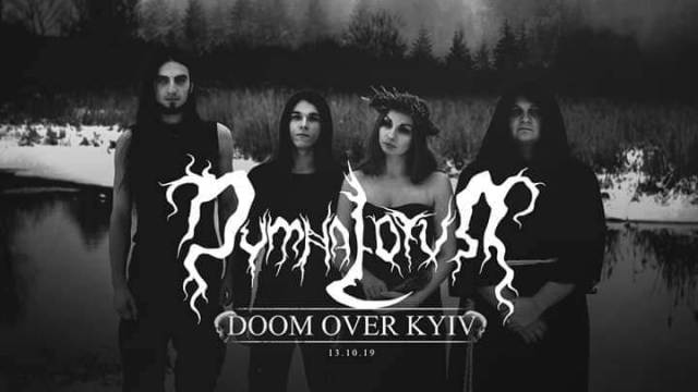 Dymna Lotva - Doom Over Kyiv