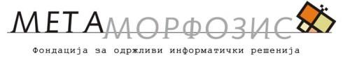 logo_bilten_kirilica