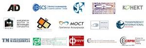 clenovi na platformata na graganski organizacii za borba protiv korupcijata
