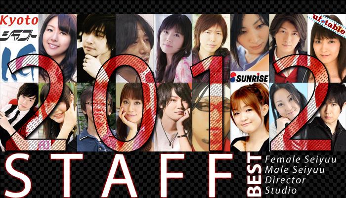 Staff12-main