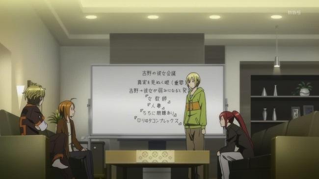 Zetsuen_00015