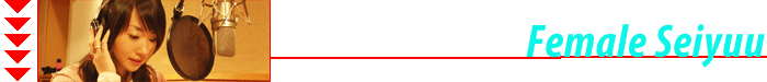 female-seiyuu