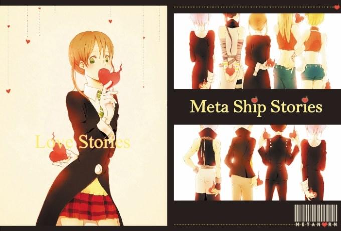 MetaShip-Stories