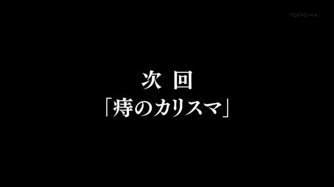 azazel-san_Z_02-00048
