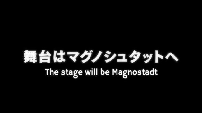 magi_25-00081