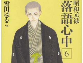 Spring15-OVAShouwa