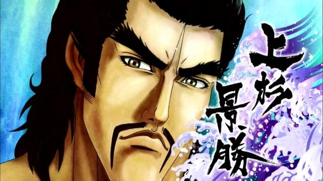 Gifuu_01-00027