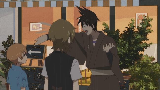 Yachiro flustered