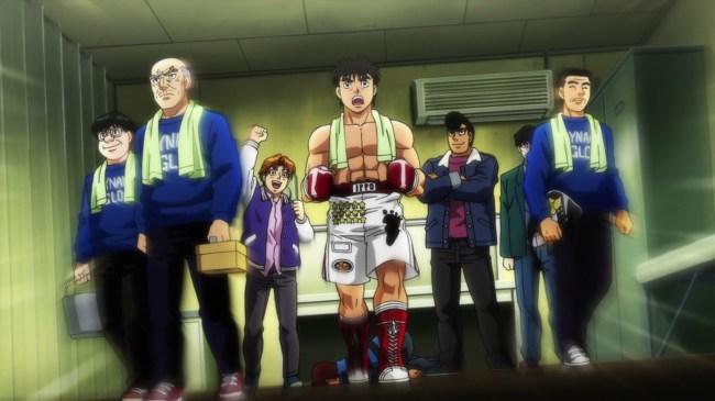 HNIR01 - Kamogawa Gym