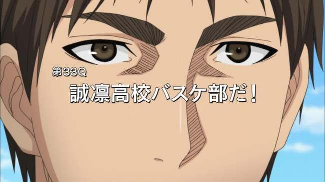 Kuroko2_07-00034