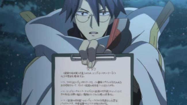 log horizon (6)