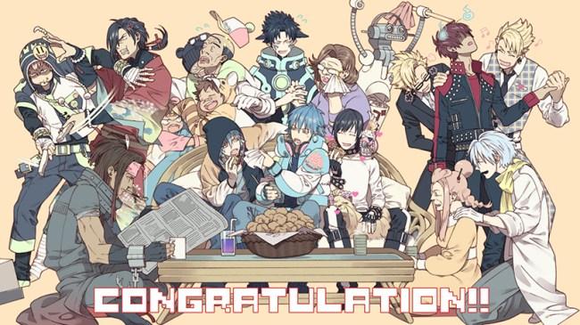 dmmd_congrat