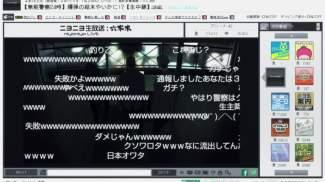 Zankyou No Terror 4-00033