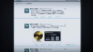 Zankyou No Terror 4-00058