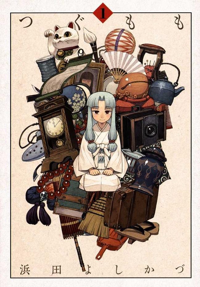 dtsugumomo_v01_c01_animesigma.tsugumomo_01_001