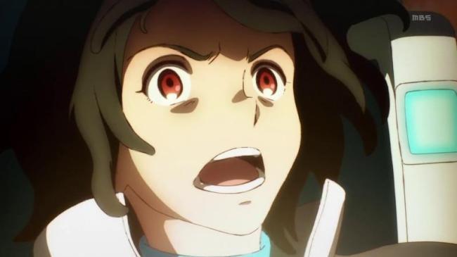 Gundam RECON