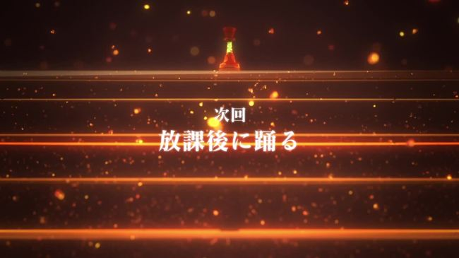 Fate stay night Unlimited Blade Works 4-00131