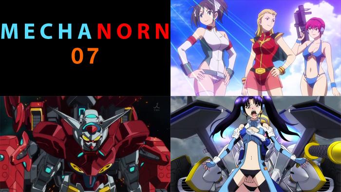 mechanorn07