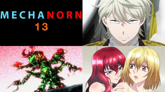 mechanorn13