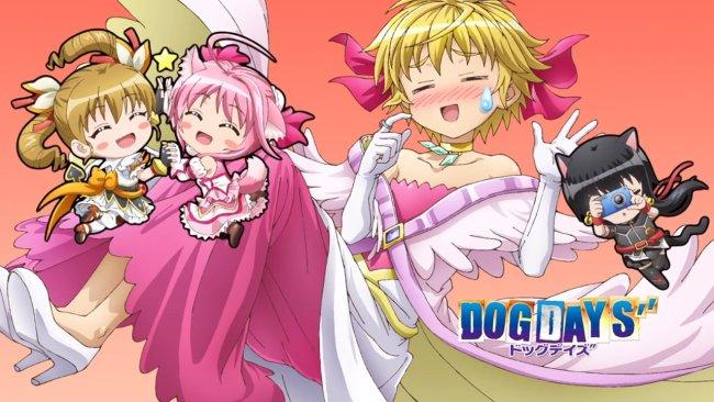 DogDays''12-8